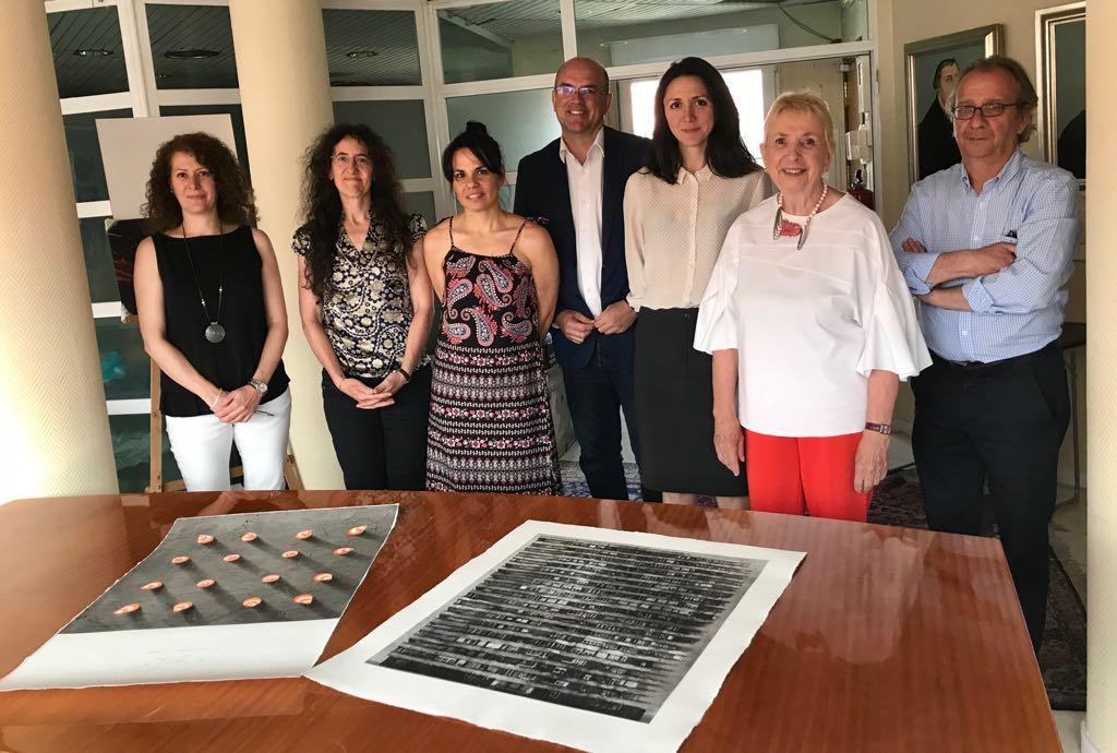 Premio Internacional de Arte Gráfico Carmen Arozena'