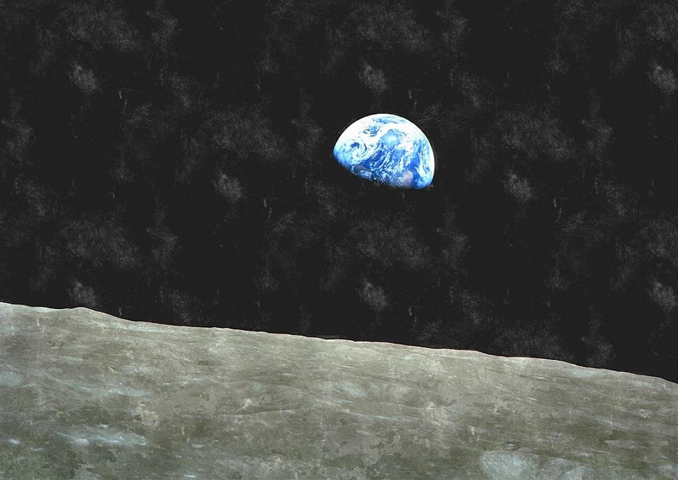 Oda a la Tierra